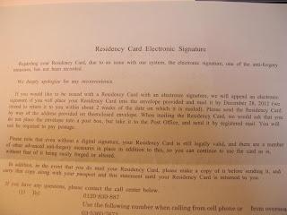 Residency Card