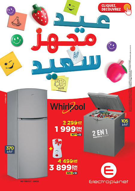 catalogue electroplanet aid adha aout 2019