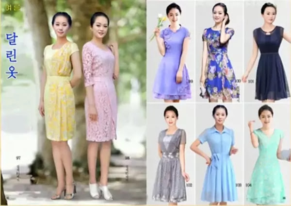 (1) Fashion in the DPRK