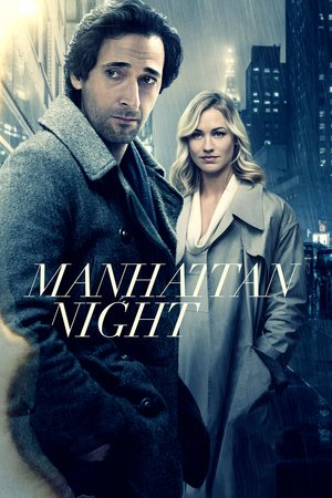 Poster Manhattan Night 2016