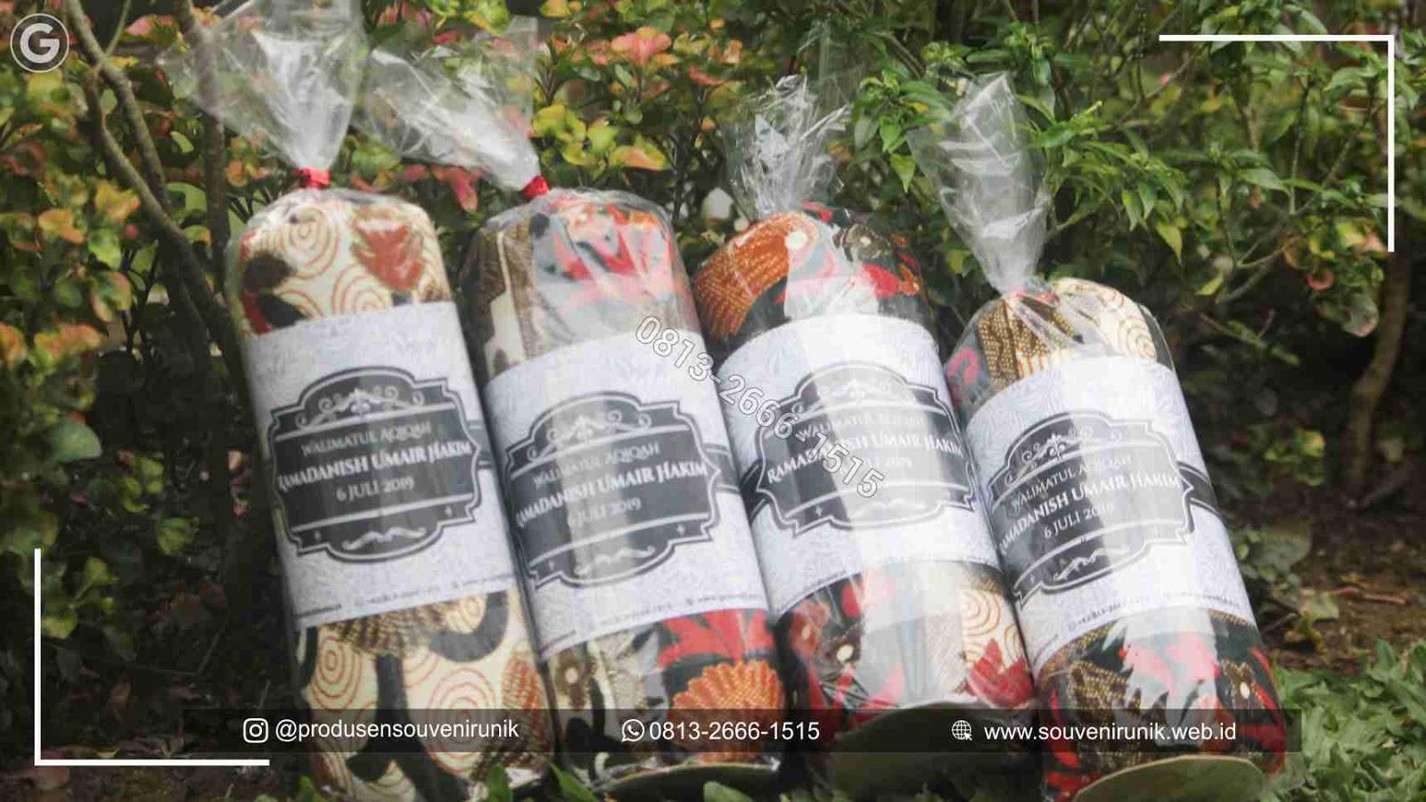 +62 813-2666-1515 |  souvenir pengajian