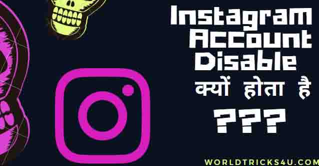 How to Recover Or Reactivate Disabled Instagram Account ,instagram disabled my account how do i get it back ,how to recover instagram account if disabled ,instagram account disabled for violating terms 2017 ,instagram account disabled help ,instagram account disabled how to get back ,instagram account disabled recovery ,instagram account disabled when created ,instagram account has been disabled for violating terms ,instagram account is disabled ,instagram disabled my account 2017 ,instagram disabled on my iphone ,my instagram account was disabled by mistake