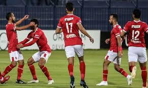 مشاهدة مباراة الأهلي وبلاتينيوم بث مباشر اليوم 28-12-2019 في دوري أبطال إفريقيا