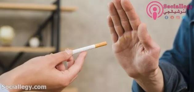 مخاطر التدخين على الصحة وكيفية العلاج