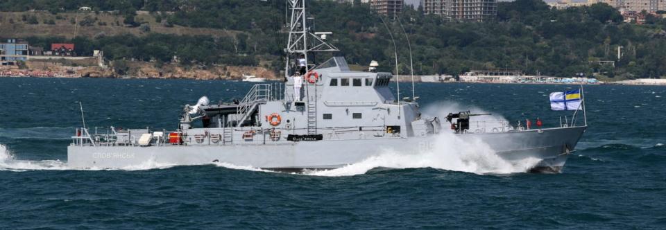 Американці дозволили ВМСУ модернізувати Айленди