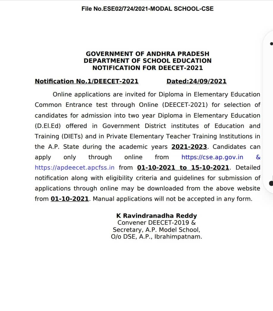 Notification for Diploma in Elementary Education Common Entrance test  (DEECET-2021)