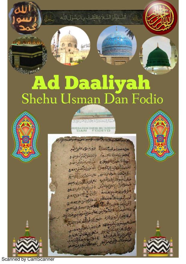 Qasidah Daaliyah Islamic PDF Book