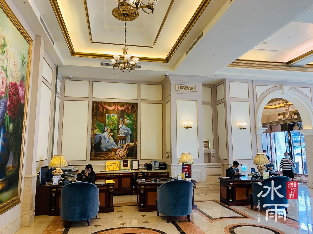 首都大飯店|櫃檯