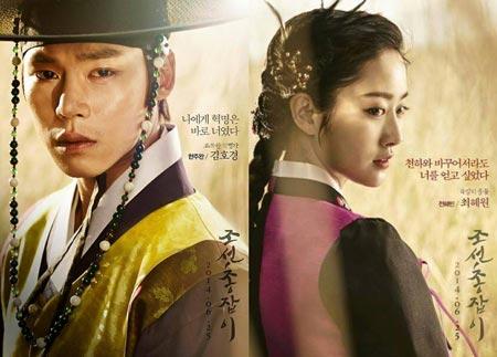 xem-phim-tay-sung-joseon-the-joseon-shooter-1
