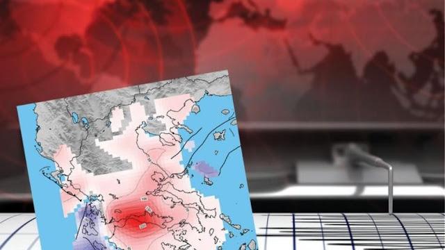 Σεισμός μυστήριο κούνησε τον πλανήτη 20'- Και δεν τον κατάλαβε κανείς!