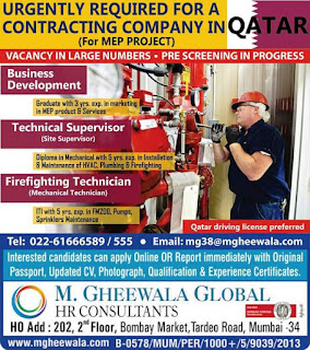 MEP Project Required for Qatar