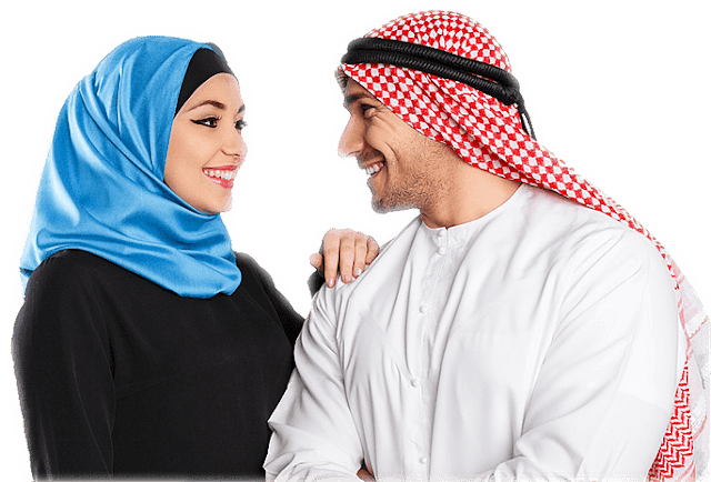 Find the Best Muslim Marriage Site With Just a Click