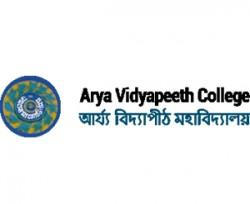 AV College Guwahati Recruitment 2020
