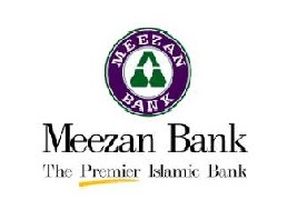 Meezan bank Latest Jobs For Cashier 2021 -Apply Online- All Over Pakistan