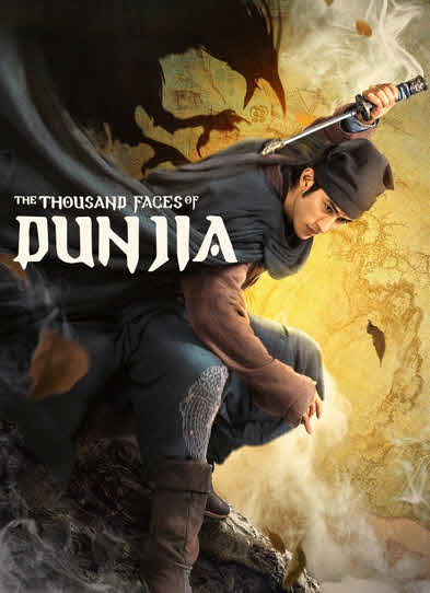 مشاهدة The Thousand Faces of Dunjia 2017 مترجم