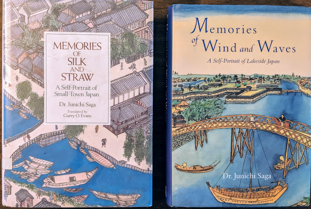 The covers of Memories of Silk and Straw and Memories of Wind and Waves both show small Japanese boats on a river near a bridge.