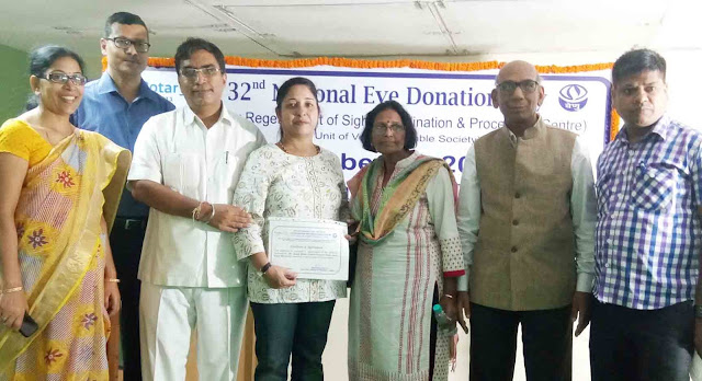 Eye-Donation-drive-by-palwal-doners-club-palwal