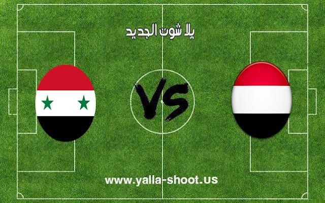 اهداف مباراة سوريا واليمن اليوو 30-12-2018 المباراة الودية