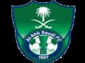 مشاهدة مباراة الأهلي السعودي مباشر اليوم AlAhli sudia