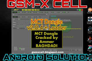 MCT Dongle V2.0.4 Crack Without Dongle 2019