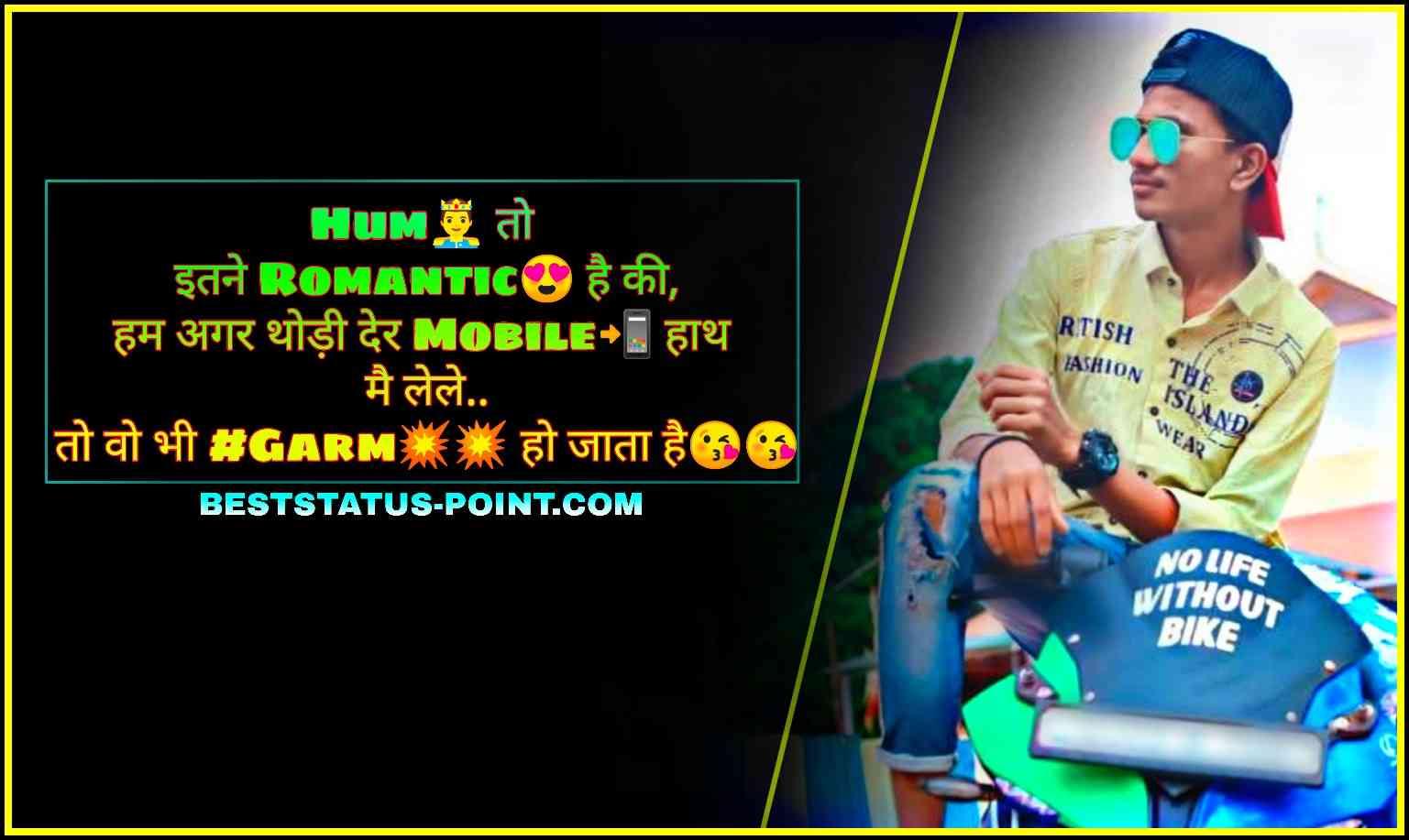 Fb_Attitude_Status