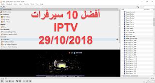 أفضل 10 سيرفرات IPTV M3U لكل باقات العالم