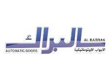 شركة البراك للأبواب الأوتوماتيكية وظائف إدارية جديدة للنساء والرجال براتب 4400