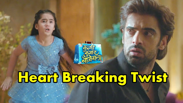 HeartBroken Twist : Sikandar's shocking step breaks Kulfi's heart in Kulfi Kumar Bajewala