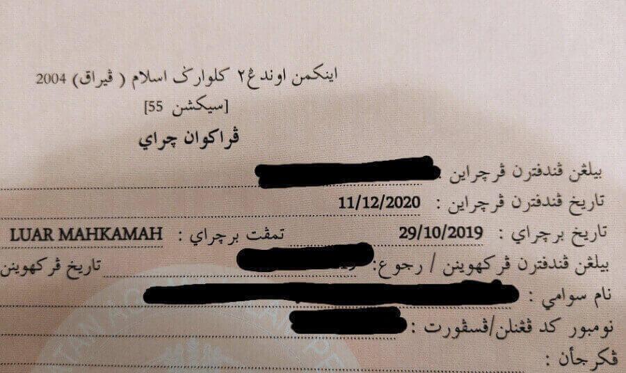 sijil cerai