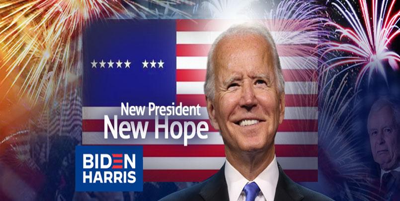 Joe Biden,#Biden,جو بايدن رئيسا للولايات المتحدة الأمريكية.بايدن هو الرئيس الـ 46 للولايات المتحدة.Joe Biden est le 46e président des États-Unis