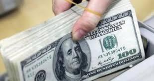 سعر الدولار أمام الجنيه المصري في البنوك اليوم 10 أبريل