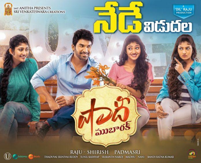 Movierulz.info | Watch 2021 Full Telugu Movies Reviews in Movierulz info