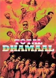 Mungda Lyrics-Total Dhamaal (2019)-Thelyricswaale
