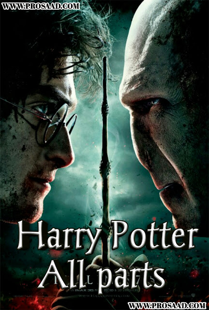 Download Harry potter Movies in Hindi