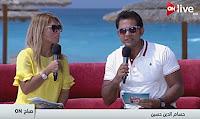 برنامج صباح ON حلقة السبت 2-9-2017 مع اسماء قنديل و حسام الدين حسين - الحلقة الكاملة