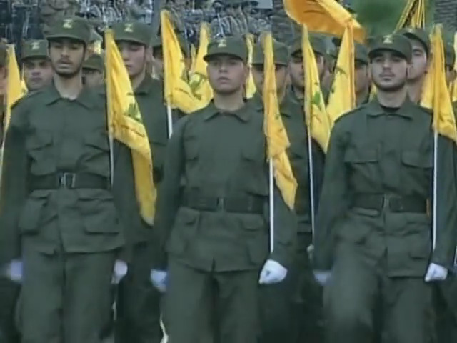 Intelligence Briefing A Thousand Hezbollahs: Iraq's Emerging Militia State - Newlines Institute on DSR