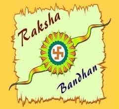 Latest Raksha Bandhan Quotes In Hindi & English (Best 130)