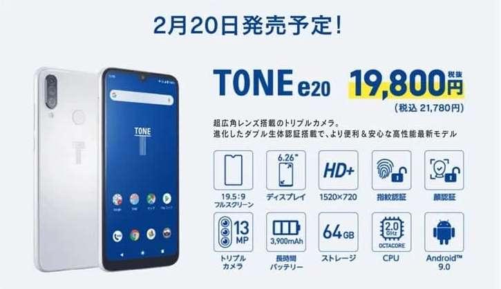 Spesifikasi Smartphone Tone e20 dengan Kamera AI Canggih (odditycentral.com)