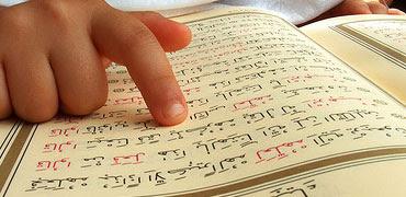 Hukum Bacaan Qalqalah Kubro Dan Sugro Beserta Contohnya