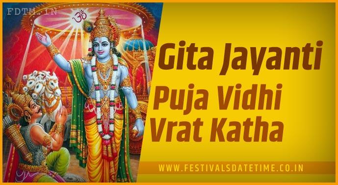 Gita Jayanti Puja Vidhi and Gita Jayanti Katha