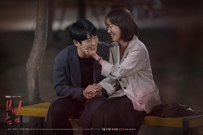Drama Korea One Spring Night Subtitle Indonesia