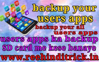 user apps ka backup kaise banaye 1