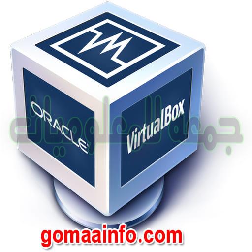 تحميل برنامج الأنظمة الوهمية  VirtualBox v6.1.2 Build 135662