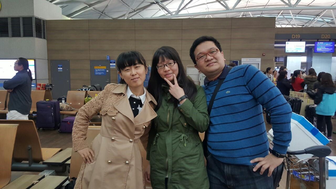 仁川國際機場