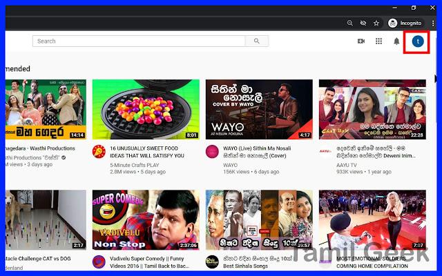 YouTube-logo-in-Tamil