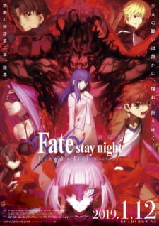 Fate/stay night Movie: Heaven's Feel – II. Lost Butterfly Sub Indo