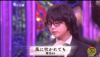 CDTVスペシャル!クリスマス音楽祭2017 171225(欅坂46)