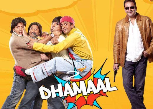Dhamaal Movie Funny Dialogues | Sanjay Dutt, Ritesh Deshmukh, Arshad Warsi & Javed Jaffrey