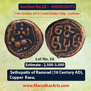 Copper Kasu Coin of Sethupatis.