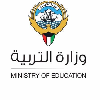 """وظائف معلمين ومعلمات """" مدرسين """" فى الكويت 2021"""
